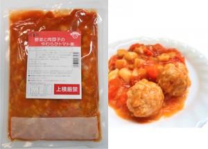 野菜と肉団子のやわらかトマト煮